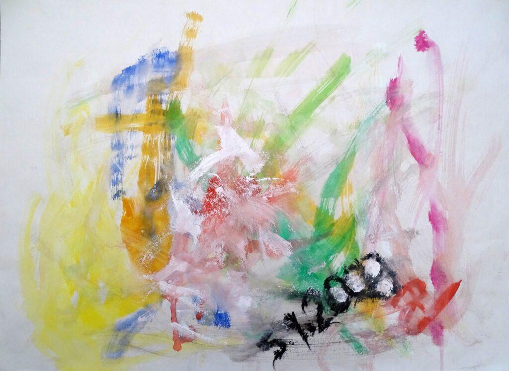 Ohne Titel, Aquarell, Papier, 42x29cm, 2008-09