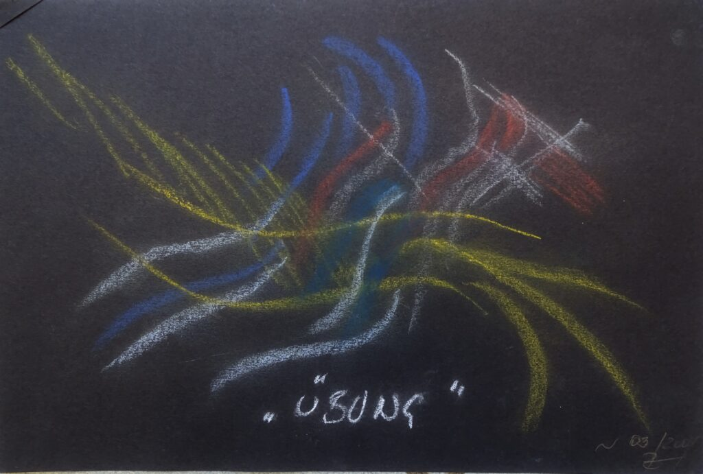 Übung, Ölkreide, Karton, 30x20 cm, 2009